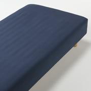 オーガニックコットンフランネルボックスシーツ・S/ネイビー/100×200×18~28cm用の商品画像