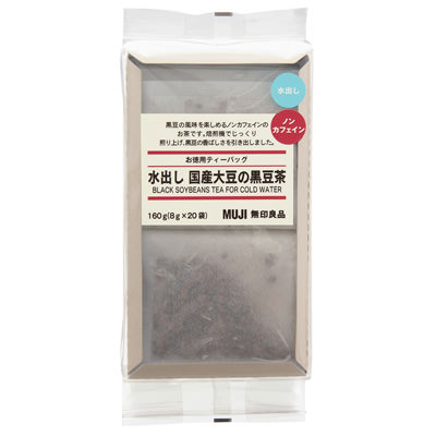 お徳用ティーバッグ 水出し 国産大豆の黒豆茶
