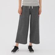 Ogc Mix Stretch Gaucho Pants Charcoal Gy S