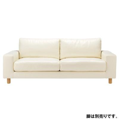 ソファ本体・革張りワイドアーム・2.5S・ダウンフェザー・ポケット/白/幅190×奥行88.5×高さ79.5cmの写真