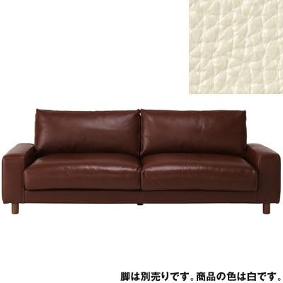 ソファ本体・革張りワイドアーム・3S・ダウンフェザー・ポケットコイル/白/幅220×奥行88.5×高さ79.5cmの写真