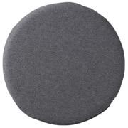 Urethane Foam Low Repulsion Flat Cushion Rd Char 16aw