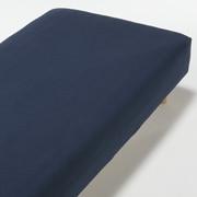 Organic Ct Jersey F/sheet Q Nvy S17