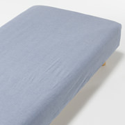 Organic Washed Ct F/sheet D Nvy S17