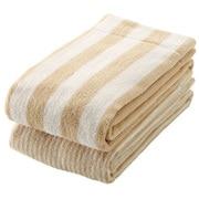 *organic Ct Stripe F/towel Set Bg S17