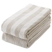 *organic Ct Stripe F/towel Set Lt Gry S17