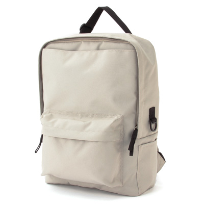 86c528aef2316 The Versatile Backpack