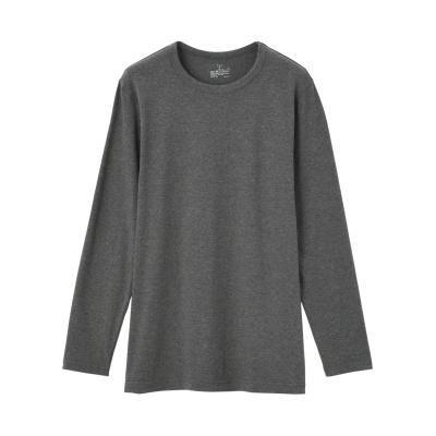 Cotton Long Sleeve Crew Neck T-Shirt