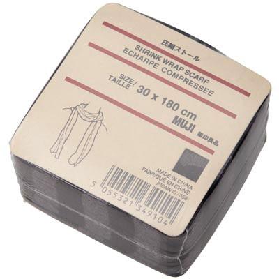 圧縮ボーダーストール 30×180cm・チャコールグレー×黒
