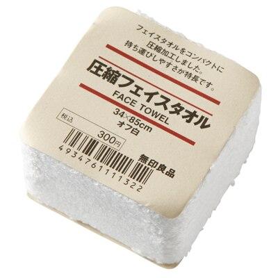 圧縮フェイスタオル/オフ白 34×85cm