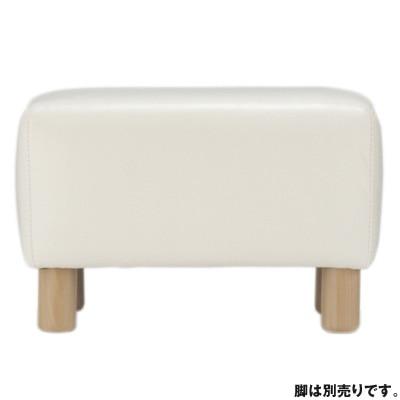 ソファ本体・革張りオットマン/白/幅54.5×奥行35×高さ35cmの写真