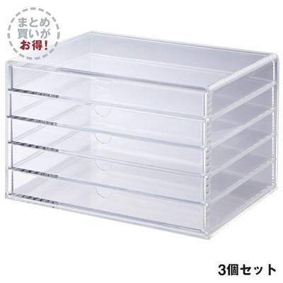 【まとめ買い】アクリルケース・横型5段・大 3個セット