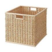 Bouli Sq Basket Stackable Xl