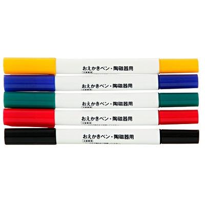 おえかきペン・陶磁器用