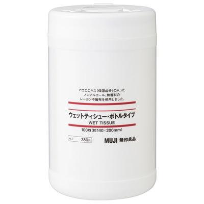 ウェットティシュー・ボトルタイプ 100枚(約140×200mm)