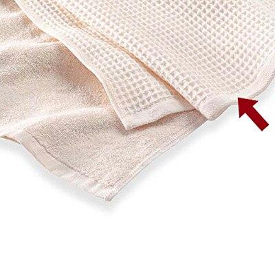 綿蜂巣織バスタオル/生成/70×140cm
