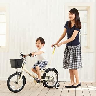供用自転車・三輪車 | 無印良品 ...