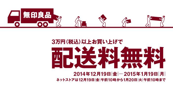 自転車の 自転車 無印良品 2015 : ... 時~2015年1月20日(火)午前10時