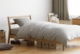 Beds From Muji Muji