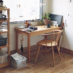【口コミ◎】初めての学習机は無印良品がおすすめ|リアルな使用感はどうなのか?