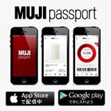 アプリをダウンロードして、新しいお買いもの体験を。 MUJI passport