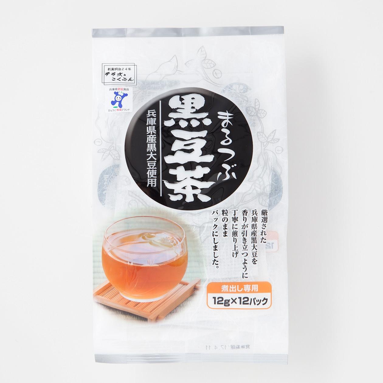 兵庫県姫路市 まるつぶ黒豆茶