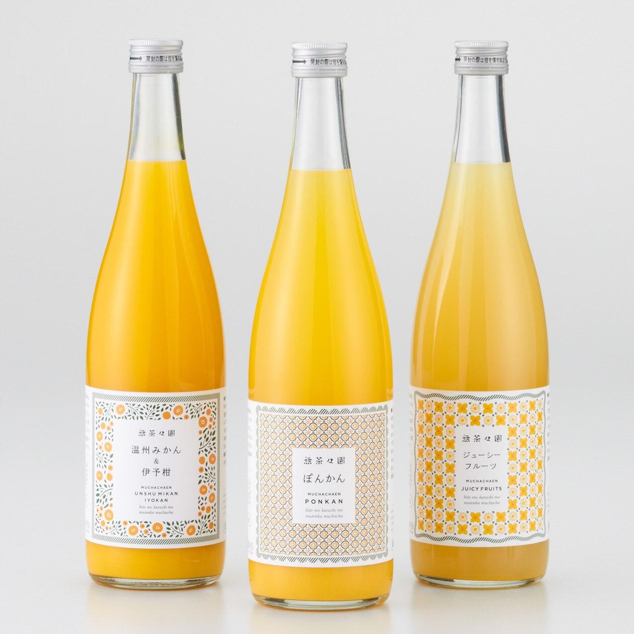 無茶々園のジュース3本セット(みかん伊予柑
