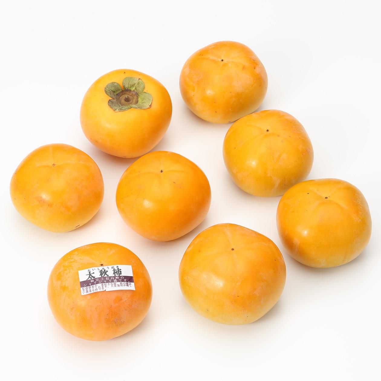 【無印良品】和歌山県産 太秋柿(シャキシャキ柿)