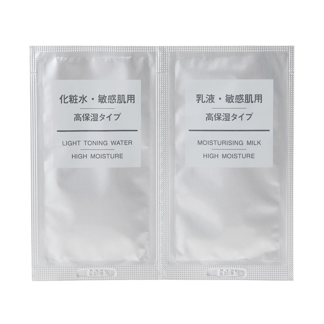 敏感肌用・高保湿タイプ 化粧水・乳液セット