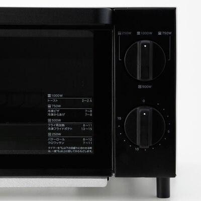 無印 オーブン トースター ホワイト