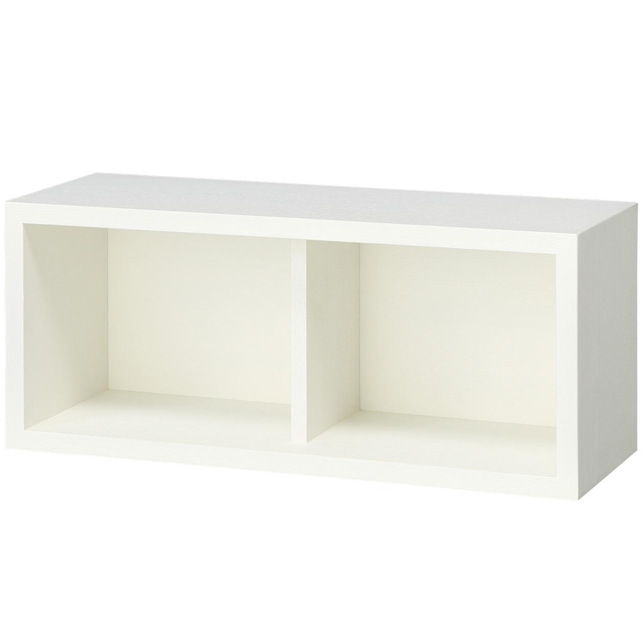 壁に付けられる家具・箱・幅44cm・タモ材/ライトグレー