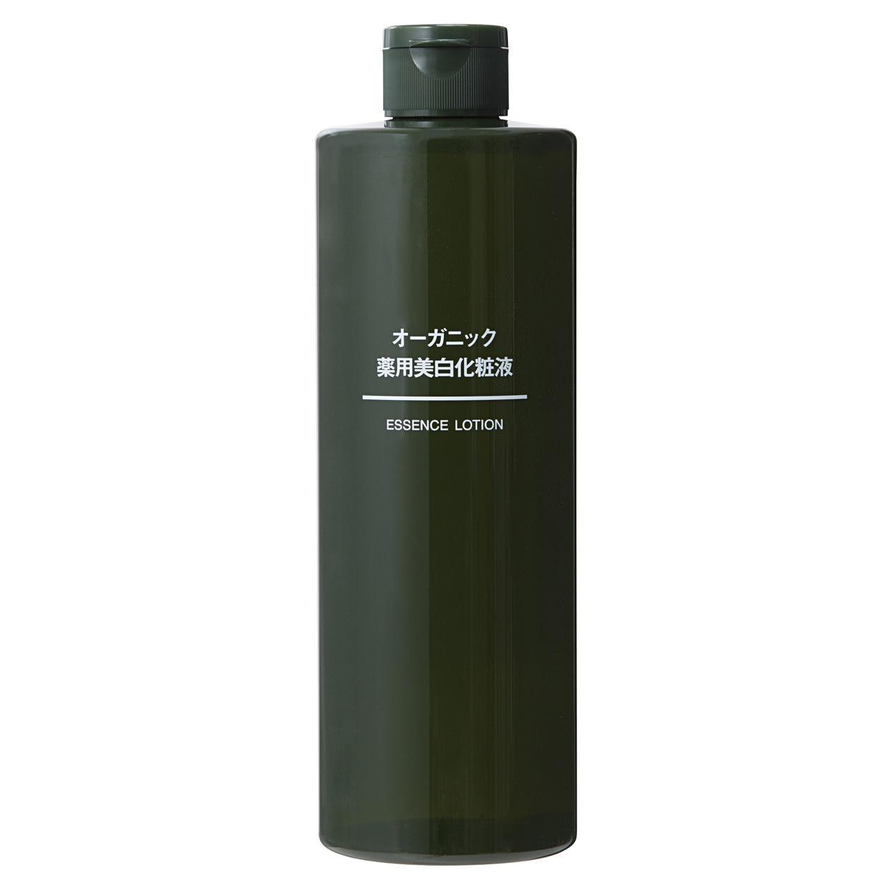 オーガニック薬用美白化粧液(大容量)