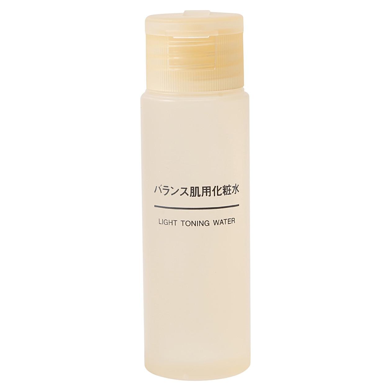 バランス肌用化粧水(携帯用)