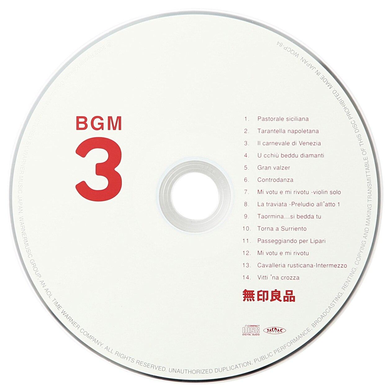 BGM12 Paris コンビニ受取可