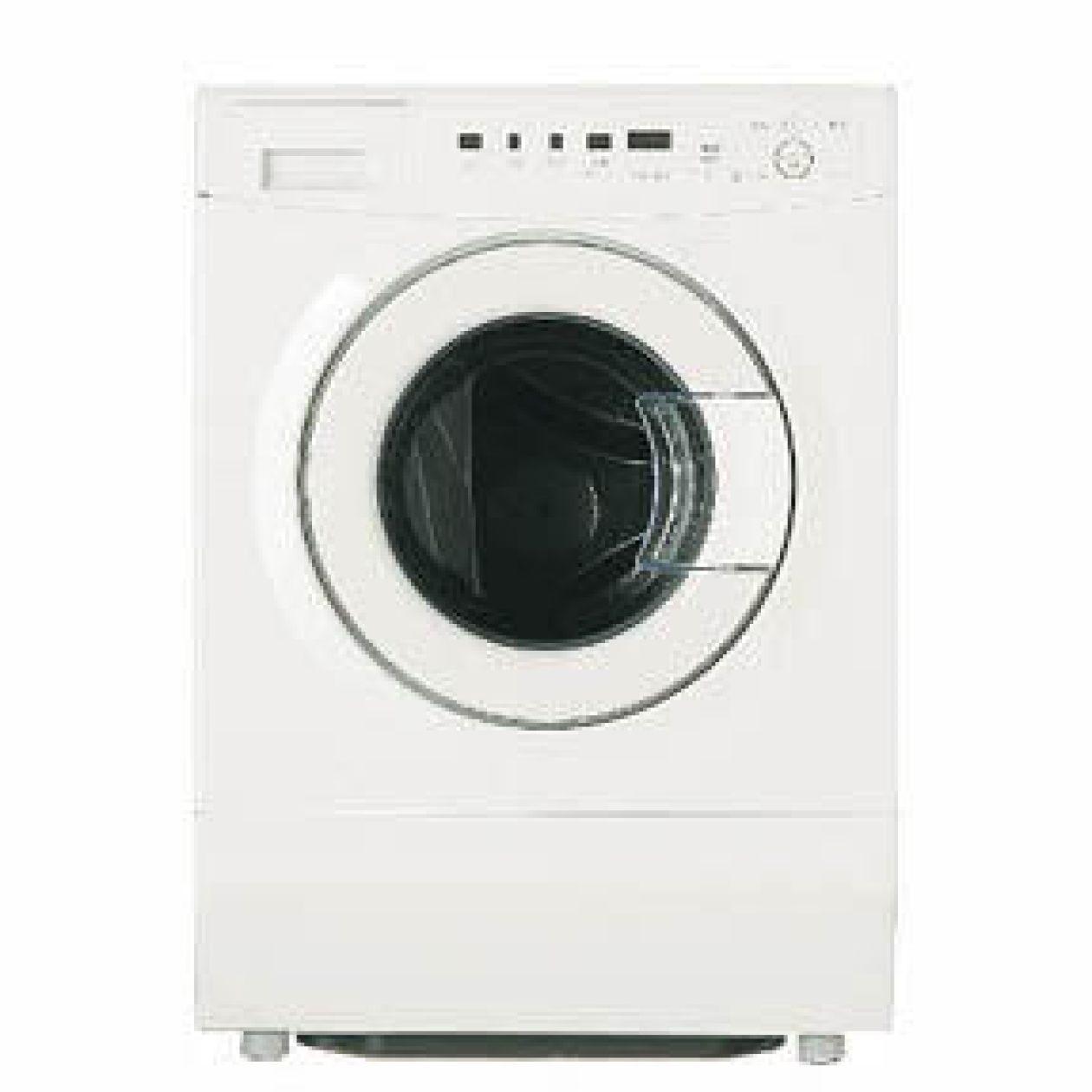 ドラム式洗濯乾燥機・8kg