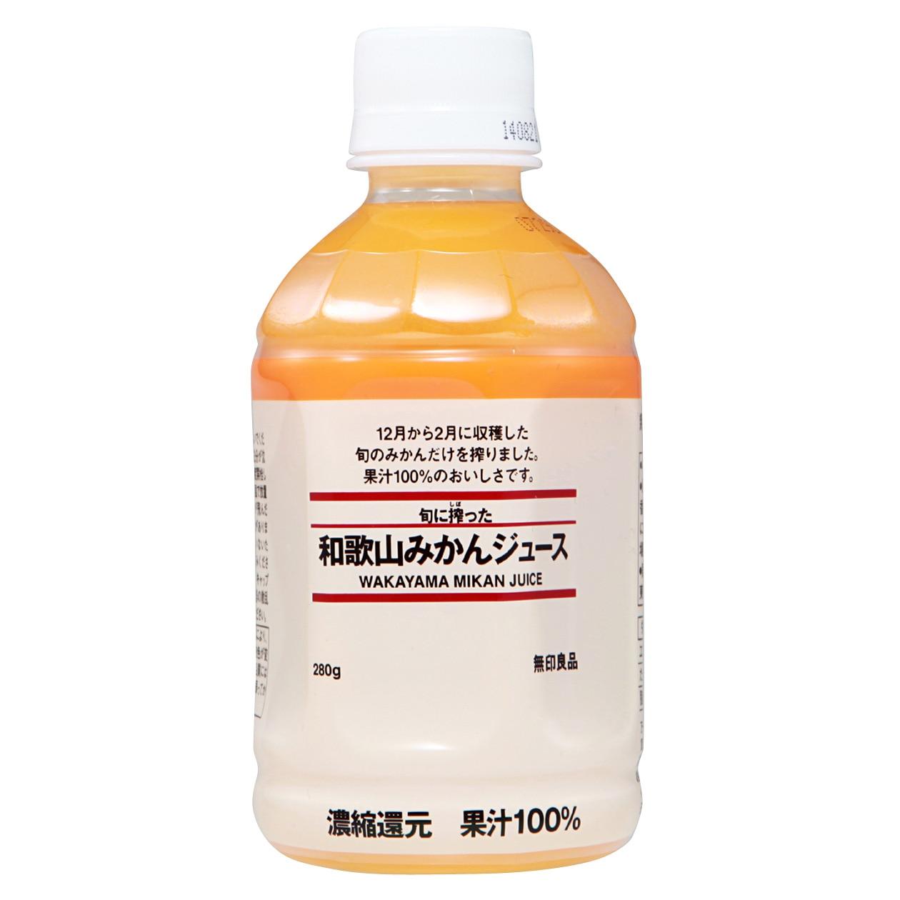 旬に搾った 和歌山みかんジュース