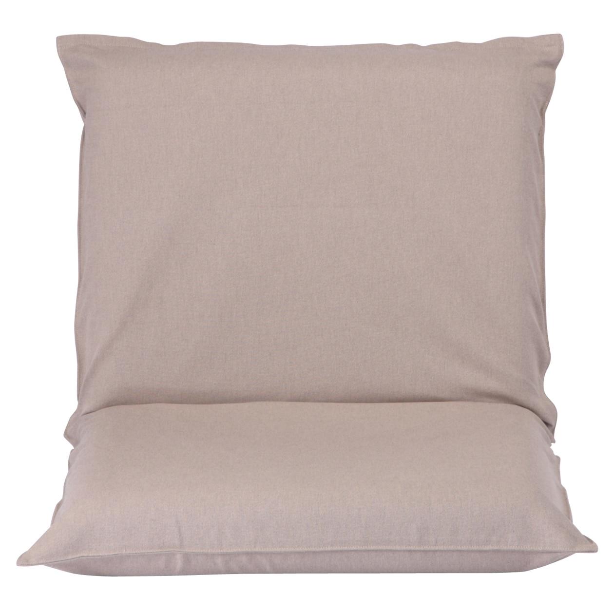 座いす大用カバー/綿平織ベージュ
