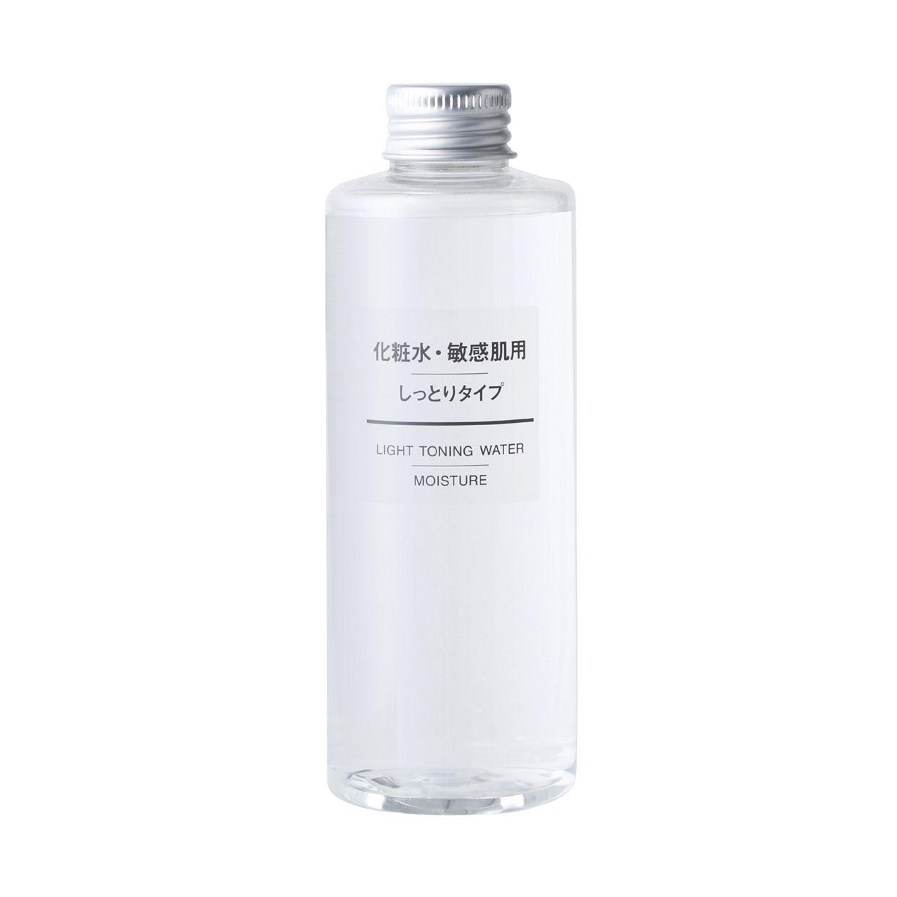 無印良品 化粧水・敏感肌用・しっとりタイプ