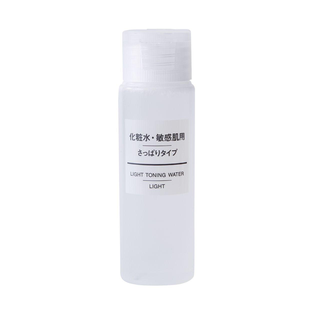 化粧水・敏感肌用・さっぱりタイプ(携帯用)