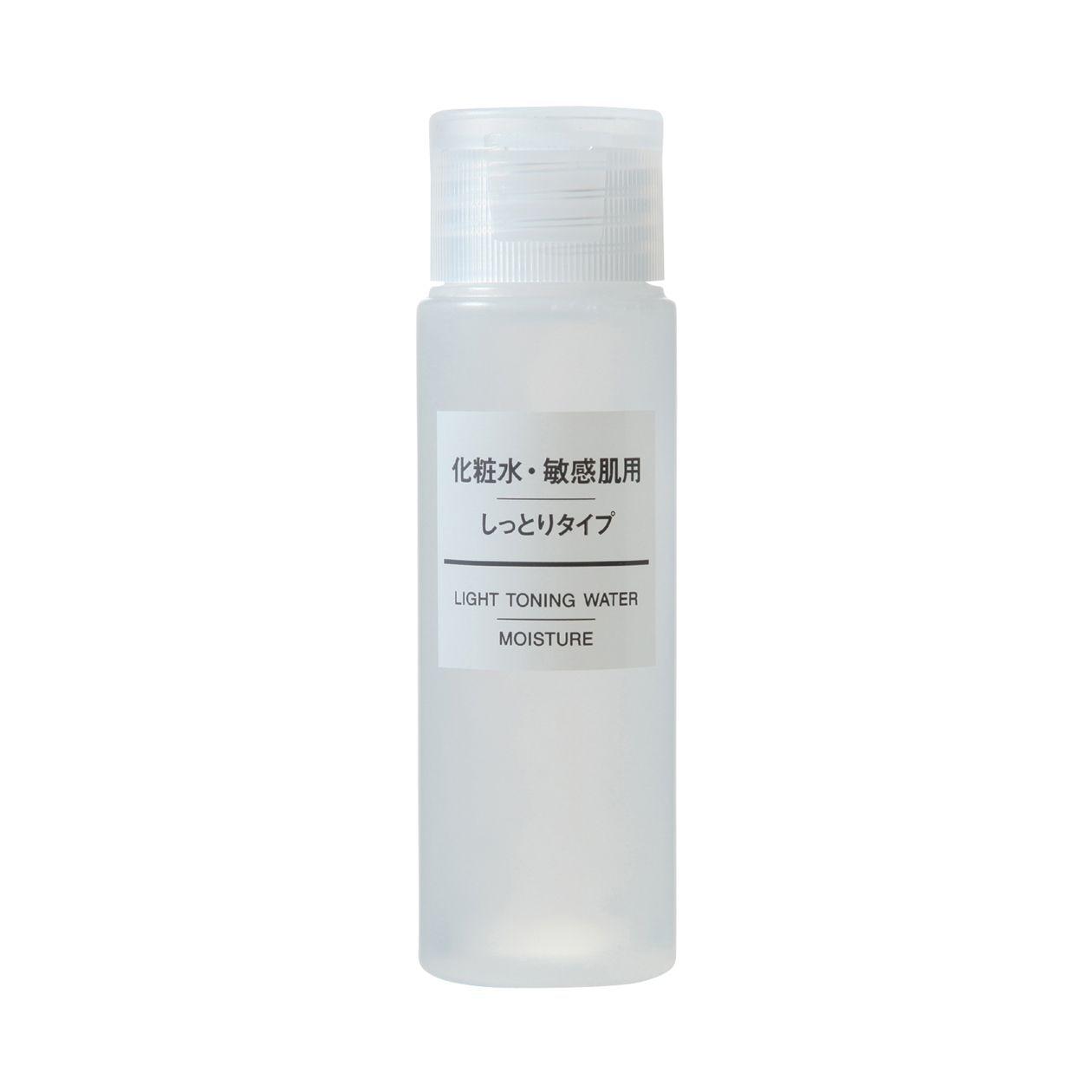 化粧水・敏感肌用・しっとりタイプ(携帯用)