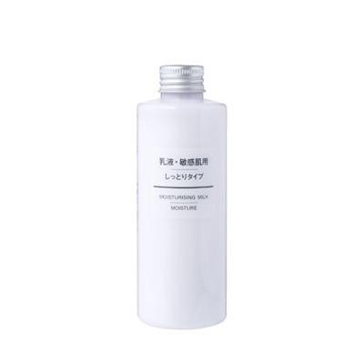 RoomClip商品情報 - 乳液・敏感肌用・しっとりタイプ