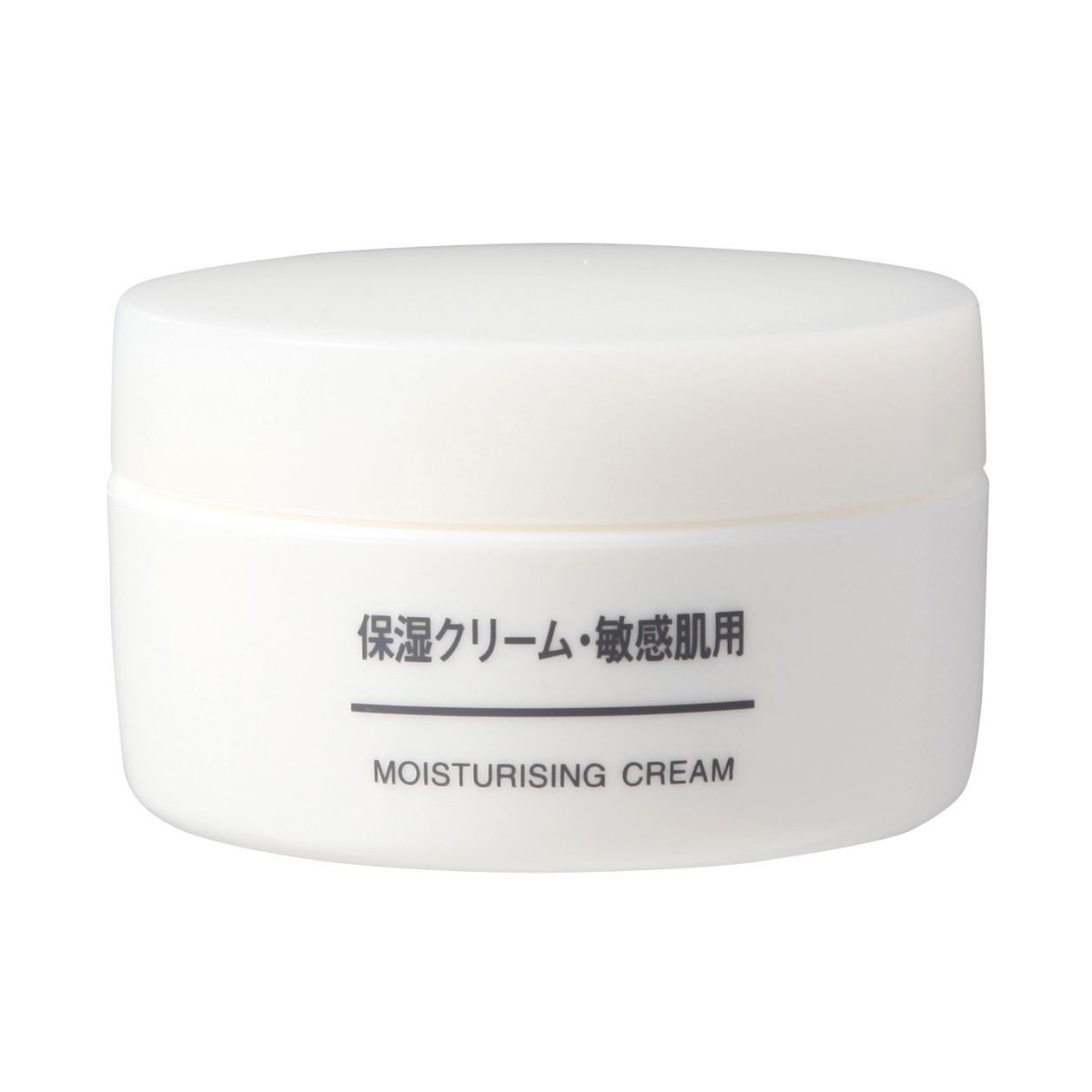 Image result for muji moisturiser