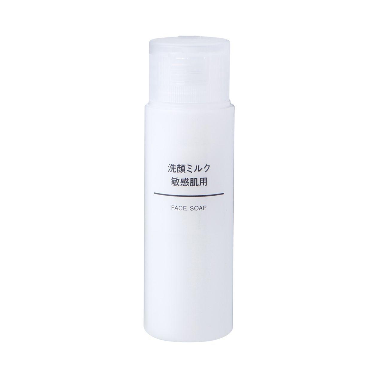 洗顔ミルク・敏感肌用(携帯用)