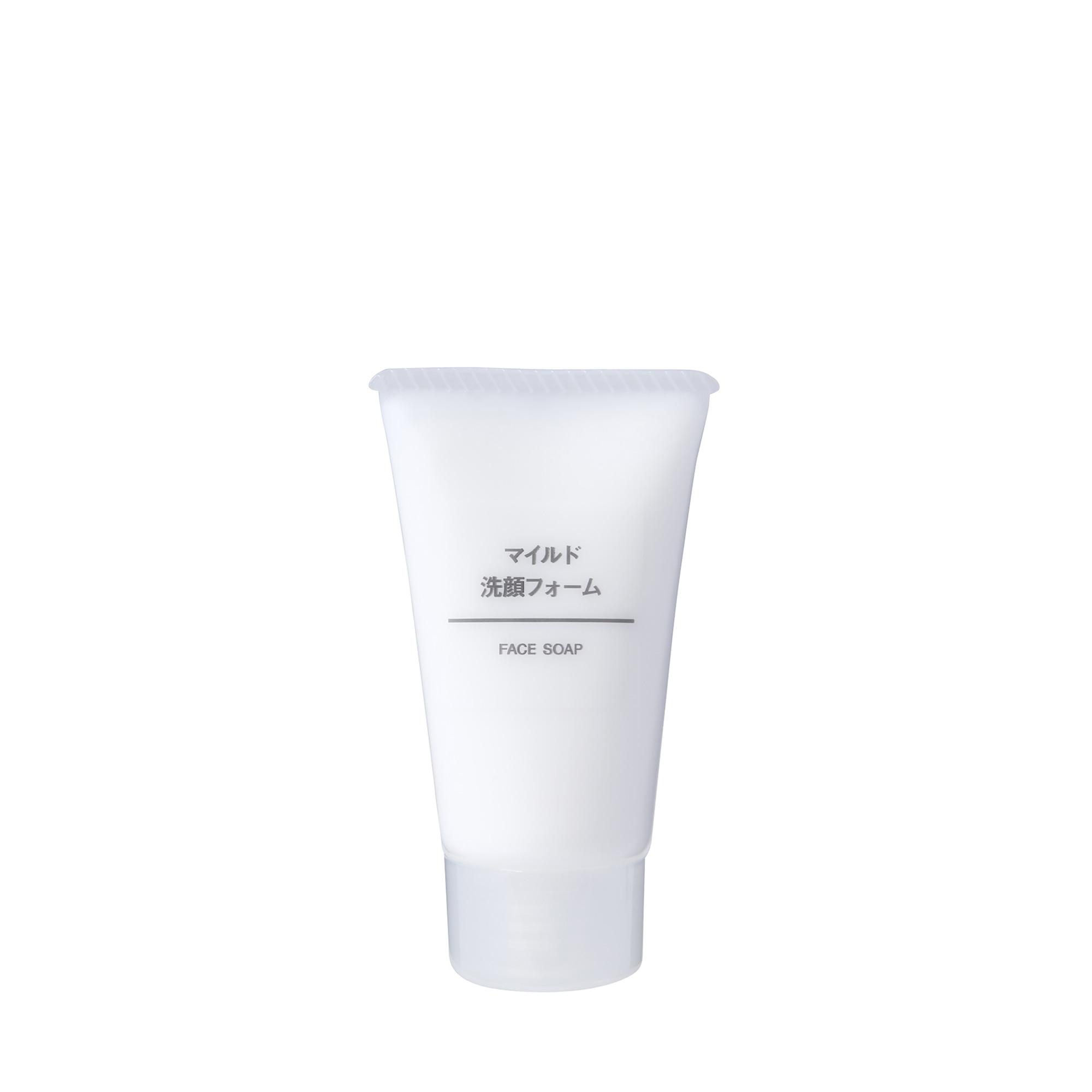 マイルド洗顔フォーム(携帯用)