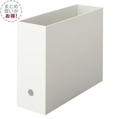 RoomClip商品情報 - 【まとめ買い】ポリプロピレンファイルボックス・スタンダードタイプ