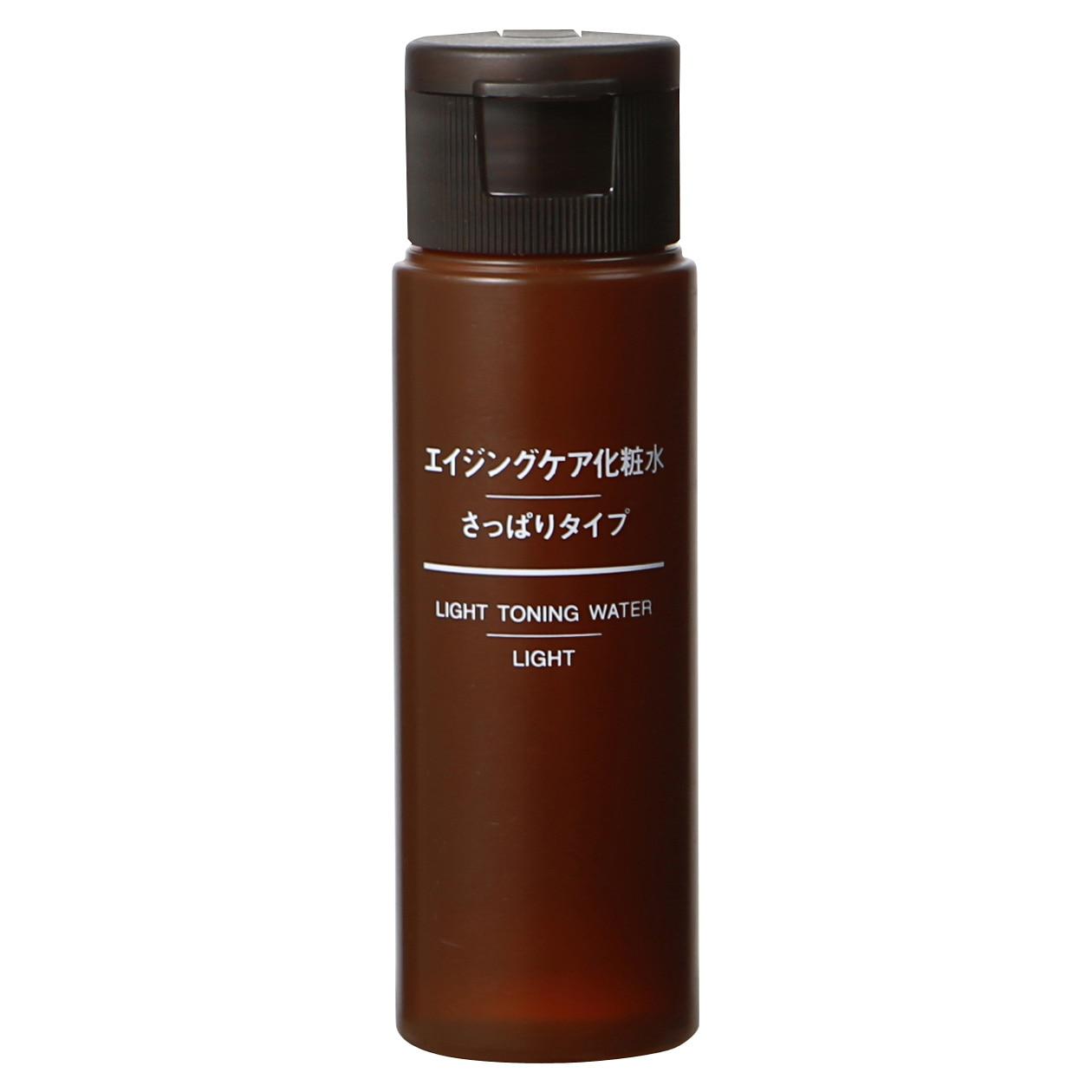 エイジングケア化粧水・さっぱりタイプ(携帯用)