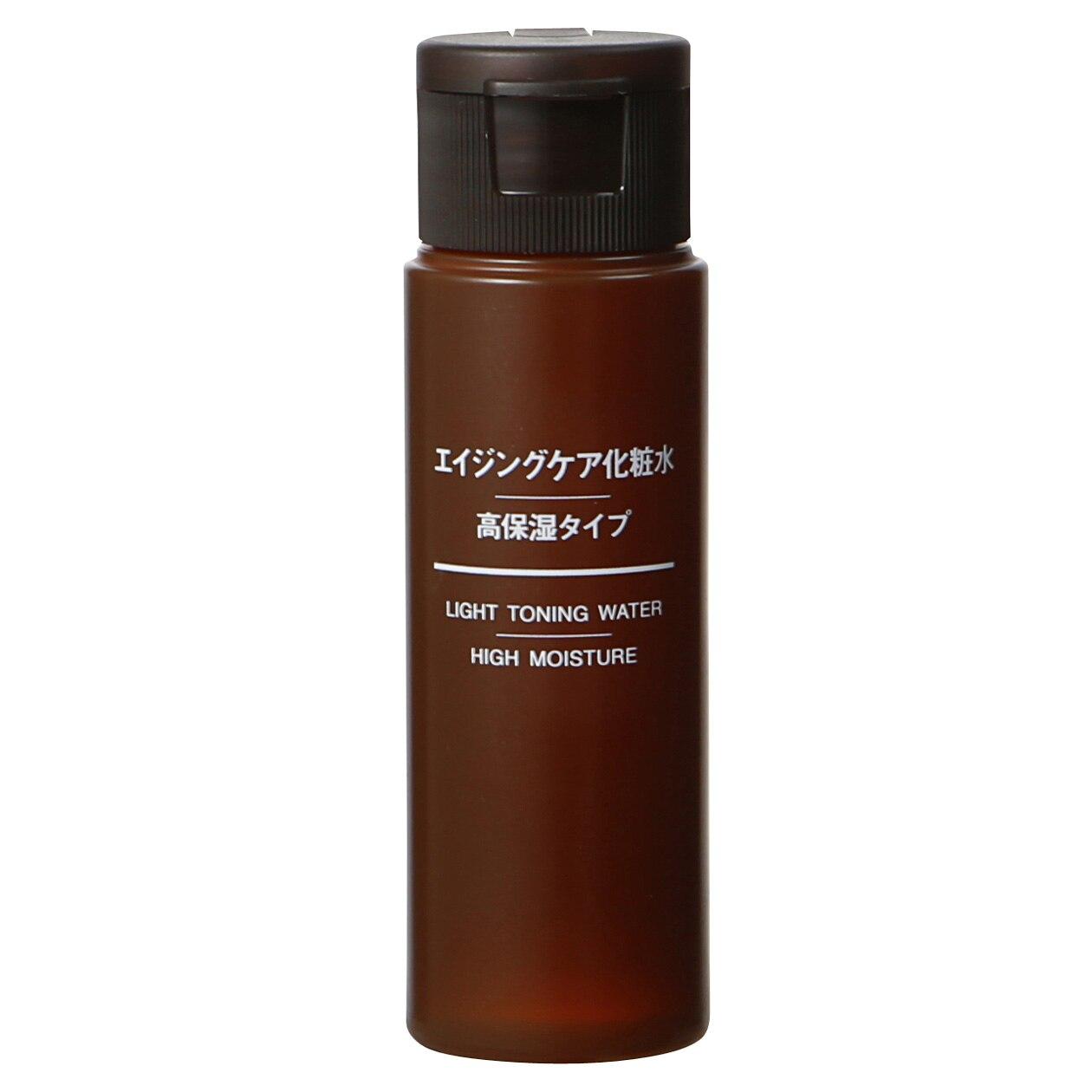 エイジングケア化粧水・高保湿タイプ(携帯用)