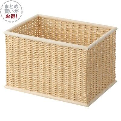 RoomClip商品情報 - 【まとめ買い】重なるブリ材長方形バスケット・大・3個セット