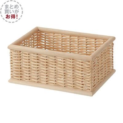 【まとめ買い】重なるブリ材長方形ボックス