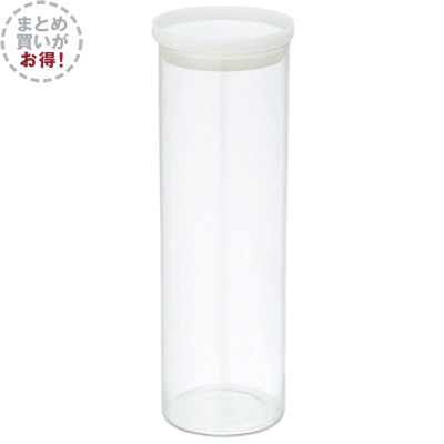 【まとめ買い】耐熱ガラス丸型保存容器 5